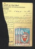 Bahrain 3 Revenue Stamps On Used Card - Bahrain (1965-...)