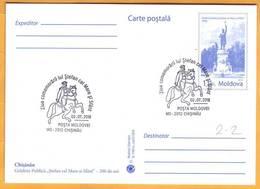 2018 Moldova Moldavie Used Special Postmark  City, Public Park. Stefan Cel Mare.Vieru, Pushkin. Postcard - Moldova