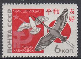 USSR - Michel - 1966 - Nr 3257 - MNH** - 1923-1991 USSR