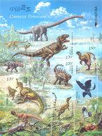 China Stamps 2017, Prehistorical Animals, Chinese Dinosaurs, MS - China