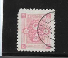 K.Korea006/ 5 Ch, (1900)  O - Korea (...-1945)