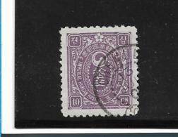 K.Korea008/   10 Ch, (1901)  O - Korea (...-1945)