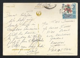 Hong Kong China 1969 Postal Stationery Air Mail Used Japan Airline Picture Postcard With Stamps Flower Flowers - Other