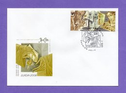 Ukraine 2007. FDC. Europa - CEPT. The Letter. - Ukraine