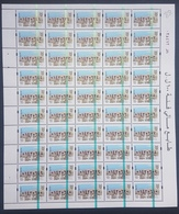 Lebanon 2016 MNH Fiscal Revenue Stamp - 100L Bay Of Jounieh - Complete Sheet FULL - Libanon