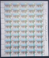 Lebanon 2016 MNH Fiscal Revenue Stamp - 100L Bay Of Jounieh - Complete Sheet FULL - Lebanon