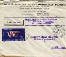 VIETNAM VIET NAM Poste Aérienne  2 Lettre Par Avion Tourane Vers Paris 28 Octobre 1952 - Vietnam