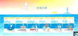 China Stamps 2016, Marine Silk Road, Ship, Airplane, MS - China