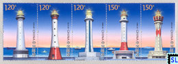 China Stamps 2016, Lighthouses, MNH - China