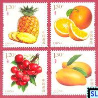 China Stamps 2018, Fruits, MNH - China