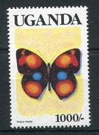 1990  - UGANDA  - BUTTERFLYE-  1 VAL.  M.N.H.- LUXE ! ! - Uganda (1962-...)