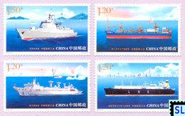 China Stamps 2015, Chinese Shipbuilding Industry, MNH - China