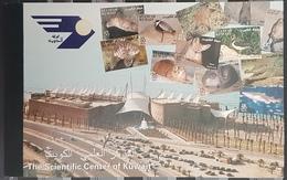 DE22 - KUWAIT 2002 The Scientific Center Of Kuwait Booklet, Coplte 13 Stamps MNH Fauna Animals Marina Life Birds - Koweït