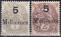 Port-Saïd - Timbres De 1902-20 Surchargés  -  N° 61a & 62 Neufs Avec Charnière. - Neufs