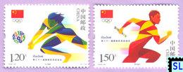 China Stamps 2016, Olympic Games, Rio De Janeiro, Brazil, MNH - China