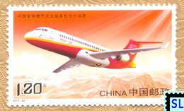 China Stamps 2015, China's First Regional Jet Airliner, Airplane, MNH - China