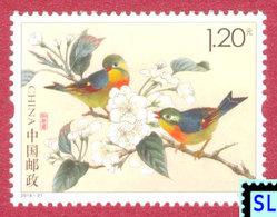 China Stamps 2016, Love Birds, MNH - China