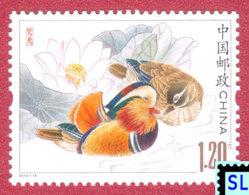 China Stamps 2015, Ducks, Birds, MNH - China
