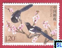 China Stamps 2017, Magpie, Birds, MNH - China
