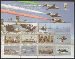 DE22 - KUWAIT 2013 Block S/S Minisheet MNH - The 22nd Anniv Of The Liberation - Koeweit