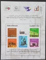 DE22 - KUWAIT 2015 Block S/S Minisheet MNH - Post Office Centenary - Koweït