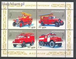 Azerbaijan 2006 Mi Bl 70 MNH ( ZS9 AZBbl70 ) - Bombero