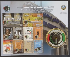 DE22 - KUWAIT 2014 Block S/S Minisheet MNH - The 50th ANNIVERSARY KUWAIT Graduate Society 1964-2014 - Koweït