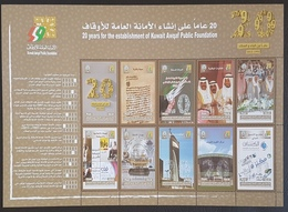 DE22 - KUWAIT 2014 Block S/S Minisheet MNH - 20 Years For The Establishment Of Kuwait Awqaf Public - Kuwait