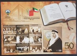 DE22 - KUWAIT 2014 Block S/S Minisheet MNH - Constitution Constitution Politicians Policy Flag Flag - Koweït