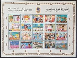 DE22 - KUWAIT 2012 Block S/S Minisheet MNH - Children Drawings Childrens Artwork 2070-2089 KLB - Koweït
