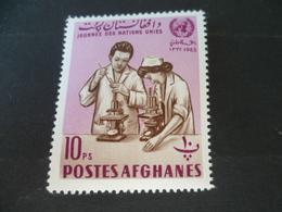 AFGHANISTAN  SCIENCE MICROSCOPE   NEUF **  MNH - Afghanistan