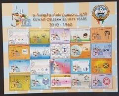 DE22 - KUWAIT 2012 Block S/S Minisheet MNH - UNESCO ZD-Small Bow Heritage National Heritage - Koweït