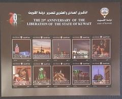 DE22 - KUWAIT 2012 Block S/S Minisheet MNH - 21st Anniv Liberation - Architecture - Kuwait