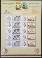 DE22 - KUWAIT 2011 Block S/S Sheet MNH - Day Of Deliverance 1991 Liberation Day ZD-ARC - Koweït