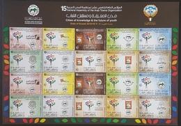 DE22 - KUWAIT 2011 Block S/S Sheet MNH - Arab Cities Assembly ZD-Sheet - Koweït