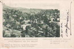 Entier Postal Stationery - Grèce - 1902 - Thessalie - Vue Du Village Saint-George Sue Le Mont Pelion - Postal Stationery