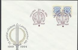 57-223 Estonia Independence War Victory Over Landeswehr 23.06.1994 - Estonia
