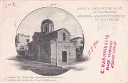 Entier Postal Stationery - Grèce - 1902 - Athènes - L'Eglise Byzantine St. Eleuthère - Enteros Postales