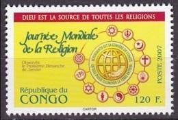 CONGO 2007 YT 1125 JOURNEE MODIALE DE LA RELIGION INTERNATIONAL DAY  MNH RELIGIONS ** RARE - Glaube, Religion, Kirche
