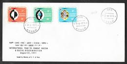 ETHIOPIA F.D.C. FIRST DAY ISSUE 1971 ASSAB INTERNATIONAL YEAR TO COMBAT RACISM - Etiopia