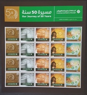 DE22 - KUWAIT Block S/S NSheet MNH - 50 Years Commercial Bank - Koweït