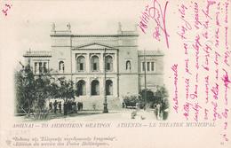 Entier Postal Stationery - Grèce - 1902 - Athènes - Le Théâtre Municipal - Etat Moyen Voir Scans - Entiers Postaux