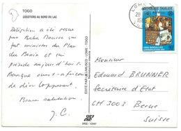 CARTE POSTALE / LOME TOGO 1985 / POUR BERNE SUISSE / COCOTIERS AU BORD DU LAC - Togo