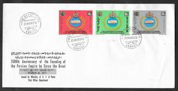 ETHIOPIA F.D.C. FIRST DAY ISSUE 1972 ASMARA 2500 ANNIVERSARY FOUNDING OF THE PERSIAN EMPIRE - Etiopia