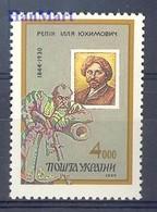Ukraine 1994 Mi 132 MNH ( ZE4 UKR132 ) - Ucrania