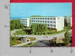 CARTOLINA VG ROMANIA - MANGALIA NEPTUN - Hotel DOBROGEA - 10 X 15 - ANN. 1972 - Romania
