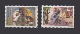 DJIBOUTI 1997 Mi. 635-636 CARTOMANCIE LOCALE LOCAL CARTOMANCY CAMEL DROMEDARY DROMADAIRE MNH ** RARE - Djibouti (1977-...)