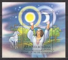Rumänien; 1987; Michel Block 234 **; Petre Ispirescu - 1948-.... Republics