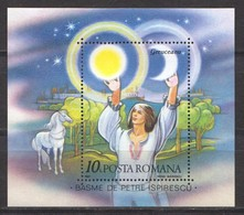 Rumänien; 1987; Michel Block 234 **; Petre Ispirescu - 1948-.... Republiken
