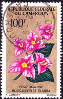 Karemun - Kahle Bougainvillea (Bougainvillea Glabra) (Mi.Nr.: 468) 1966 - Gest Used Obl - Cameroun (1960-...)